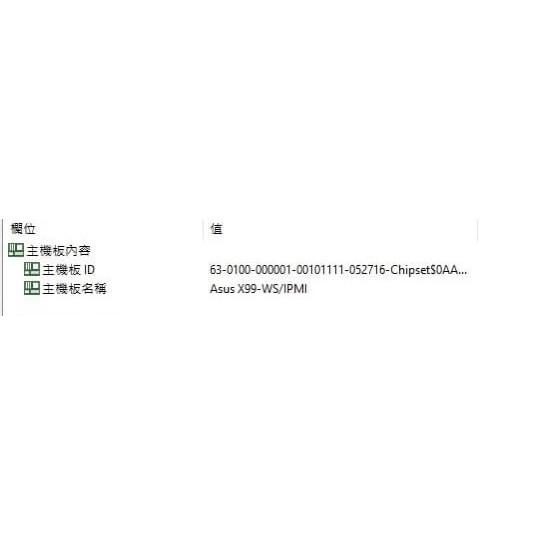 Asus X99-WS + E5-2698 v4 主機板CPU