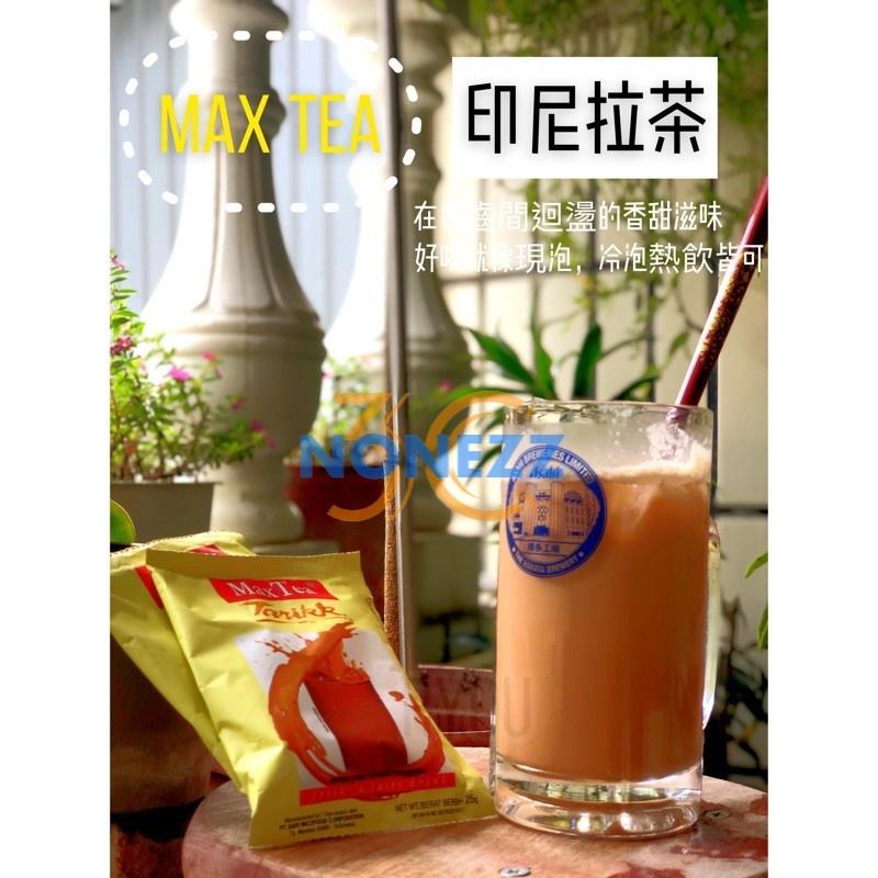 NONE 熱銷 MaxTea 奶茶 印尼拉茶 美詩泡泡奶茶 一袋 30包  隨身包
