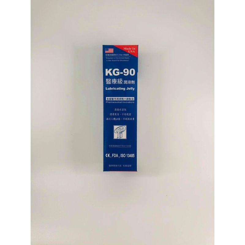 全新未拆封【美國PI】 KG-90醫療級潤滑劑 90ml