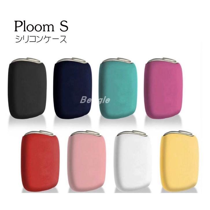 日本新款 ploom s 彩色硅膠保護套 矽膠防摔保護殼