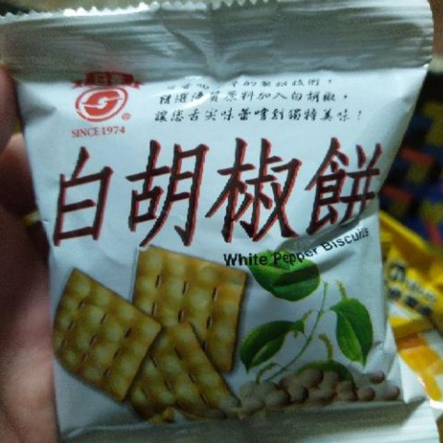 日香  芥末餅、白胡椒餅、蒜香豌豆餅、鹽酥冬筍餅、洋蔥餅 (單包零售)