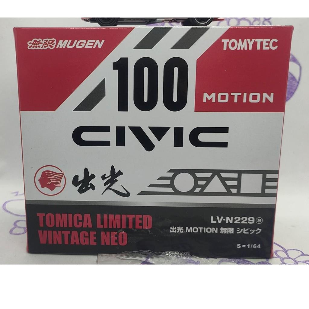 (現貨) Tomytec LV-N229a Civic 出光