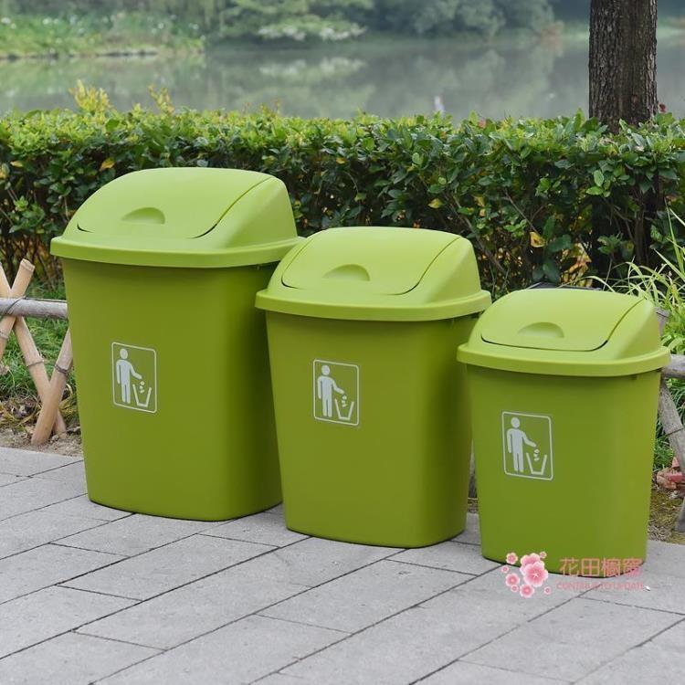 滿額折現 戶外垃圾桶 垃圾桶大容量辦公室30L60L戶外物業帶蓋廚房商用家用特大號教室筒T 免運
