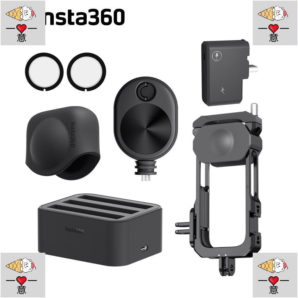一❤一意新到的Insta360 ONE X2 鏡頭護罩 / 麥克風適配器 / 鏡頭蓋 / 快速充電集線器 / 子彈頭線