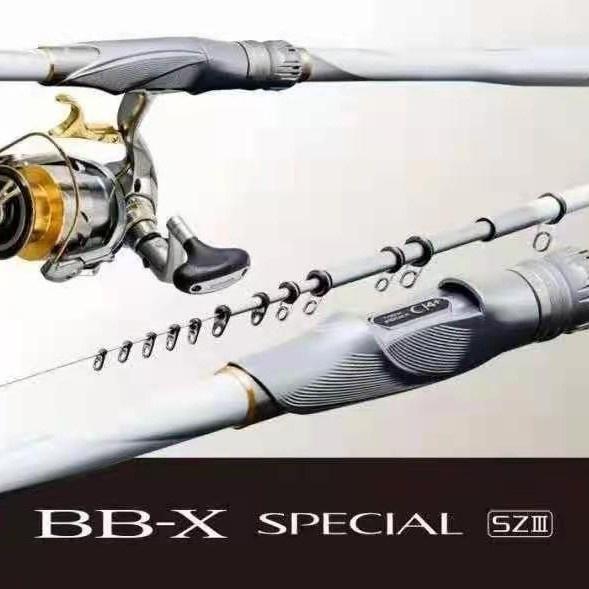 SHIMANO禧瑪諾新款白棍三代BB-X SPECIAL SZIII輕量磯釣竿海釣桿