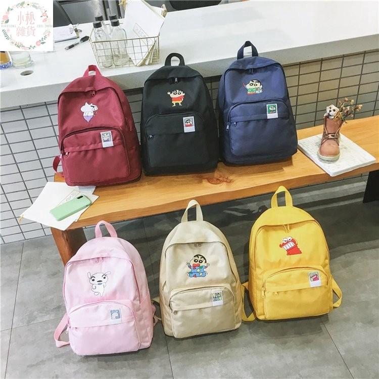 正品 蠟筆小新後背包 韓國SPAO 學生書包  帆布包 動感超人 電腦包 雙肩包 背包  閨蜜包 交換禮物