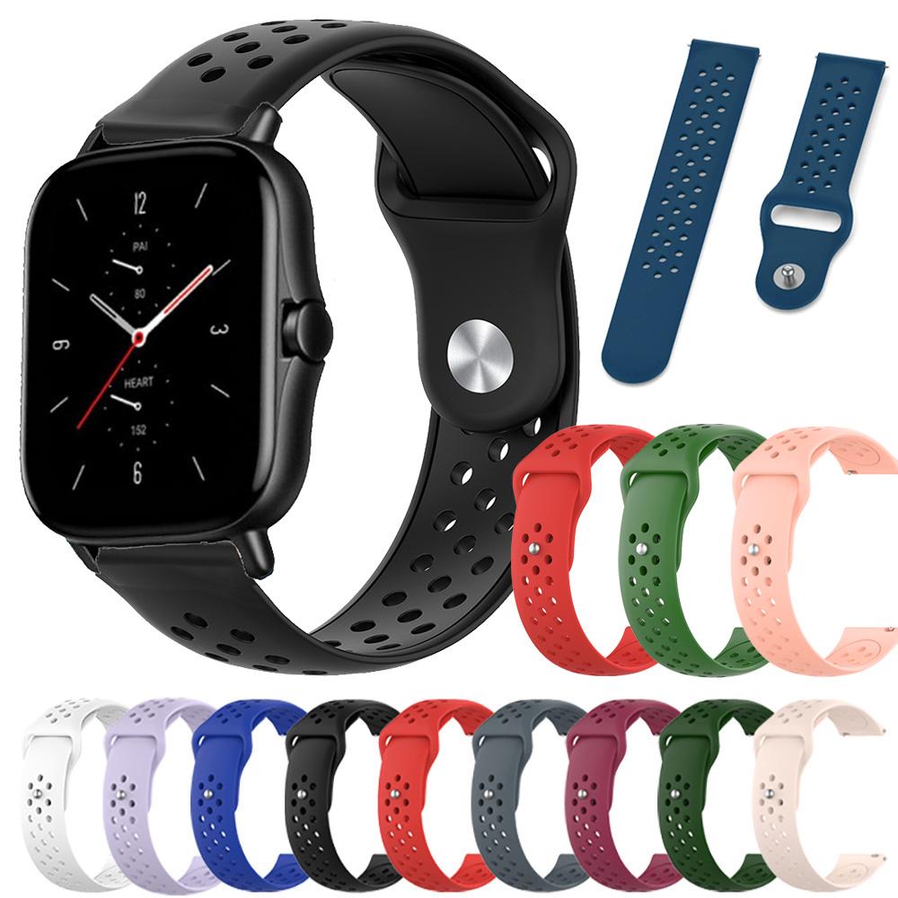 小米華米Amazfit GTS2 mini和GTS2 GTS1 GTR 42mm錶帶快速更換錶帶矽膠手鍊錶帶