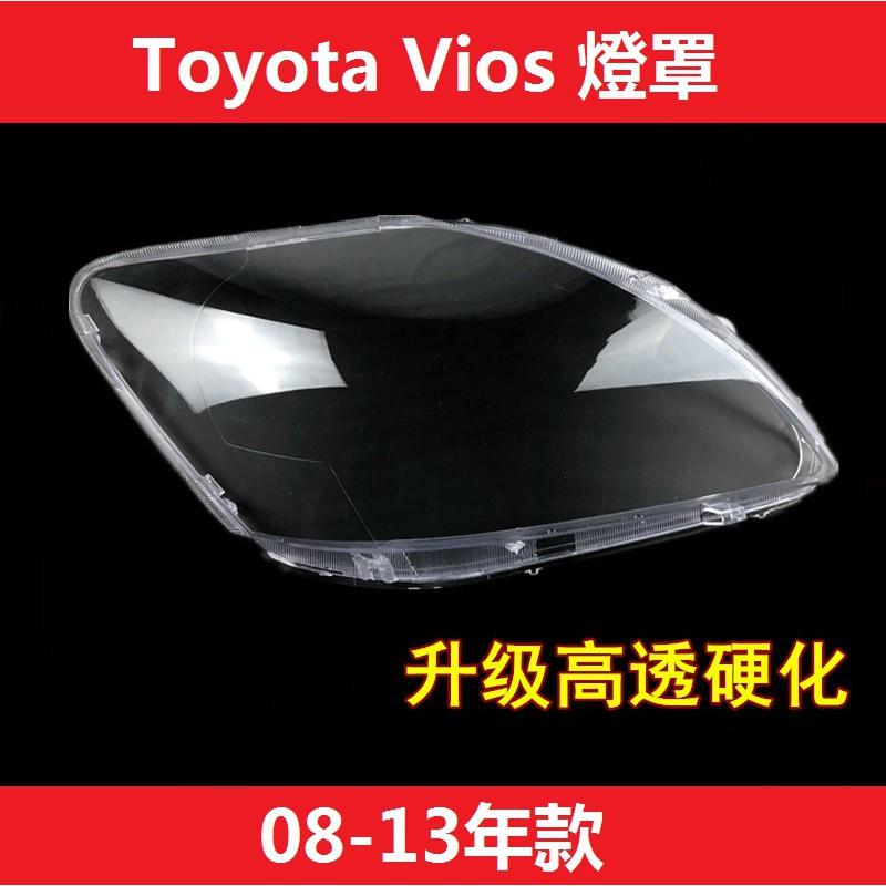 適用於08-13款Toyota Vios大燈燈罩 前照燈面罩 豐田威馳透明燈罩大燈罩燈殼