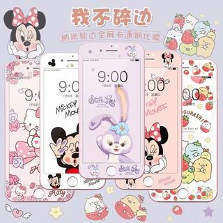 蘋果6plus手機玻璃貼全屏覆蓋11曲面卡通不碎邊6s plus iphone6碳纖維iphone8 7plus卡通軟邊