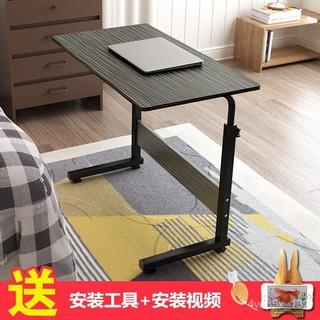 移動式床邊桌  易升降電腦桌台式可調節高度筆記本移動床邊桌長80CM寬50懶人書桌 2oIc 桃園市