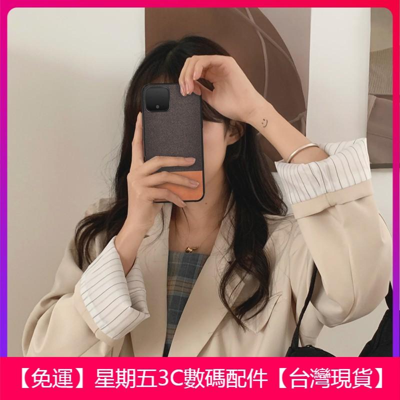 現貨🔥谷歌Pixel 5 4A 4XL 4 3 3A XL Pixel4A Pixel5 5G拼接布紋手機殼 帆布殼