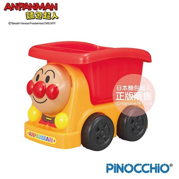 AN麵包超人-麵包超人小小造型傾卸車玩具【佳兒園婦幼館】