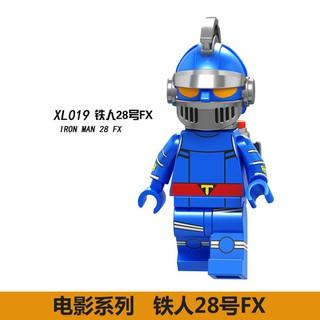 🌙【積木町】將LELE-XL019-鐵人28號/FX 超電動機器人(現貨/袋裝) 屏東縣