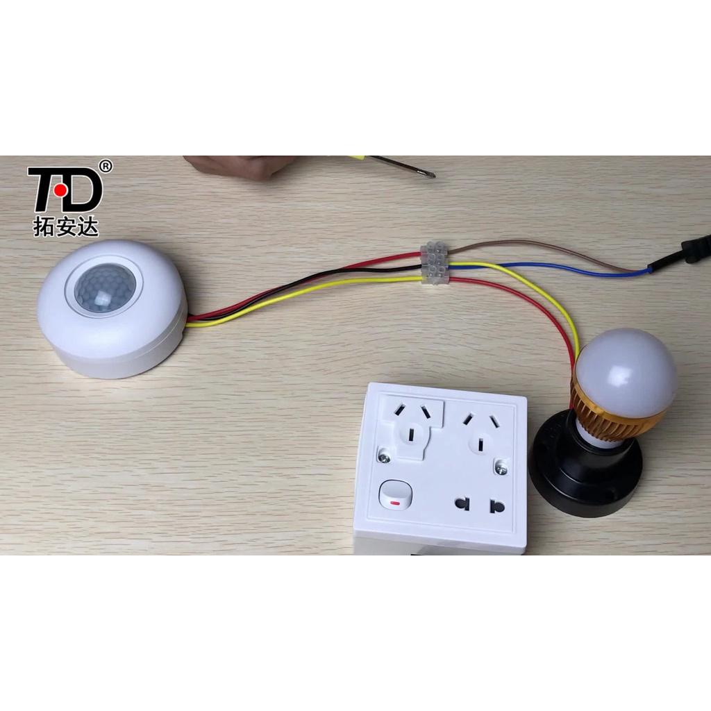 人體感應開關220v吸頂式紅外線感應器燈具智能延時開關