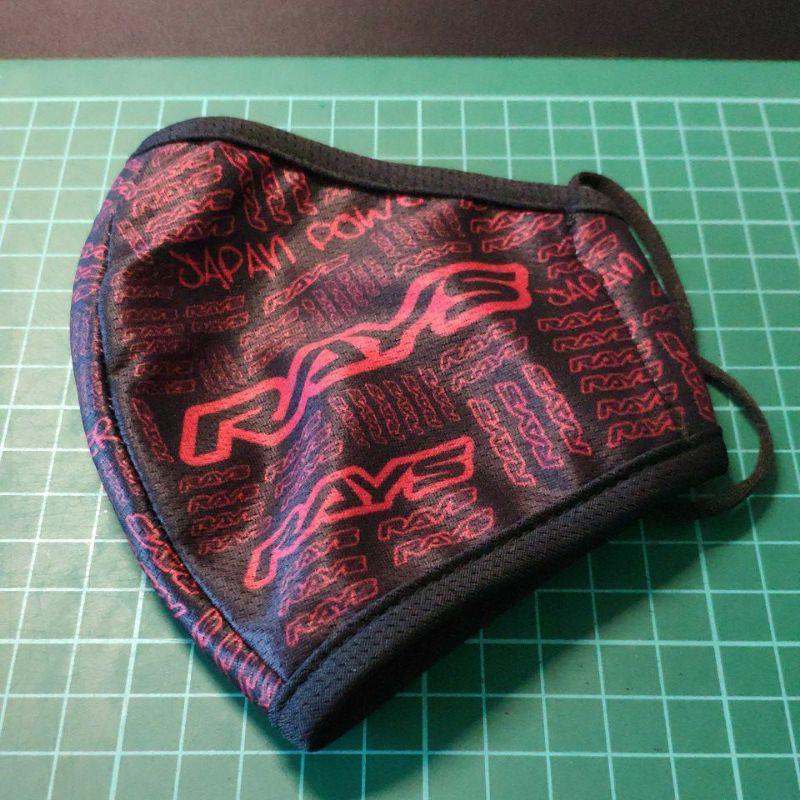 RAYS 布口罩(非醫療) 一組兩個 紅/黑 各一