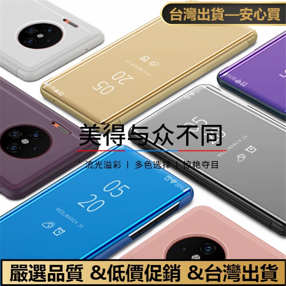 UGTT《華為鏡面皮套 mate30 5g 翻蓋手機殼 mate30Pro 5g 鏡面智能皮套 mate30 Pro 透