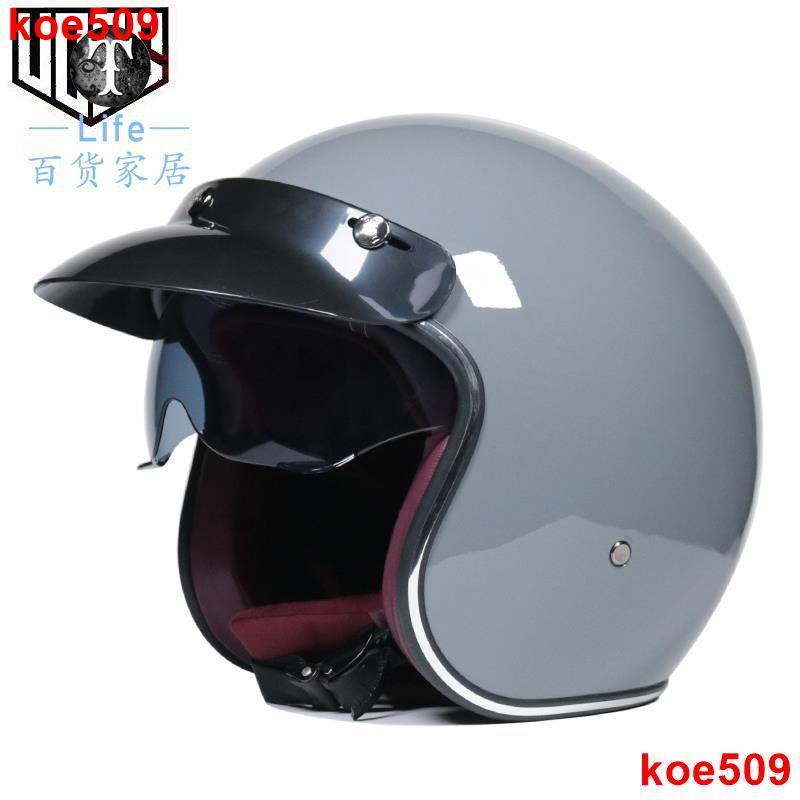 雯子小朋友VOSS復古哈雷頭盔男女半盔踏板機車頭盔半覆式安全帽3/4盔個性酷A