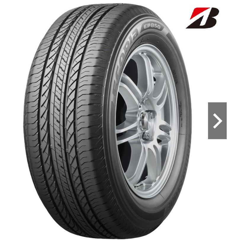 林口真真輪胎-普利司通輪胎ECOPIA EP850 255/65R16 109H完工單