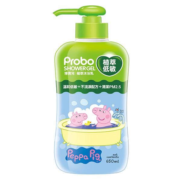 博寶兒 植萃沐浴露650ml-佩佩豬【康是美】