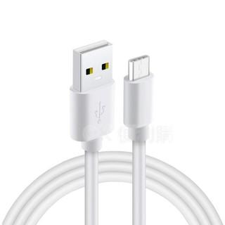 Type-C 充電線 數據線 傳輸線 安卓 加粗型 2A 快充線 100cm 1米 TypeC USB-C 手機充電線 台南市