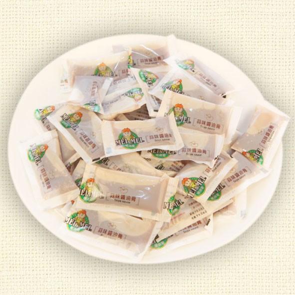 【瑞麟美而美】蒜蓉醬油膏隨手包(50小包/袋)(可跟冷凍訂單一起合併,但收件商品後請移至適當溫層保存)