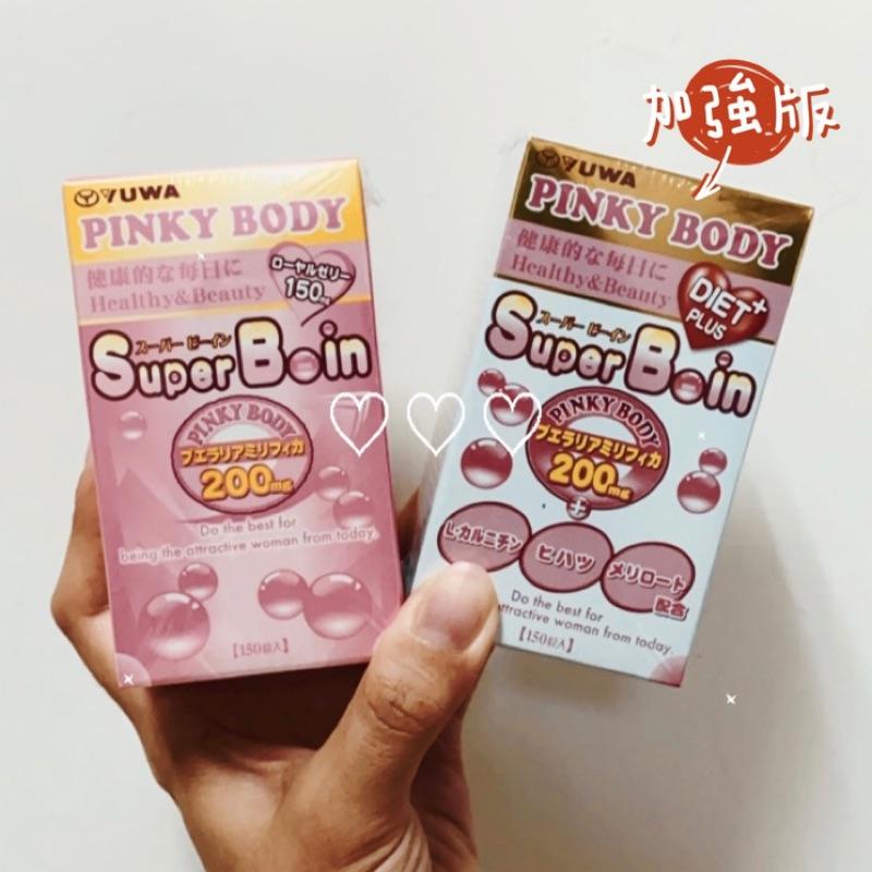 日本 🌝現貨🌝 正品 衝評價 super boin b-in 150錠