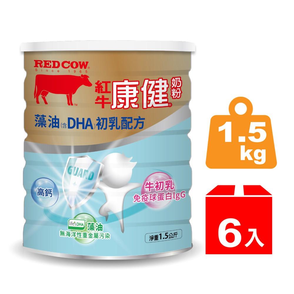 【紅牛】康健奶粉-藻油(含DHA)初乳配方 1.5kg(6罐)