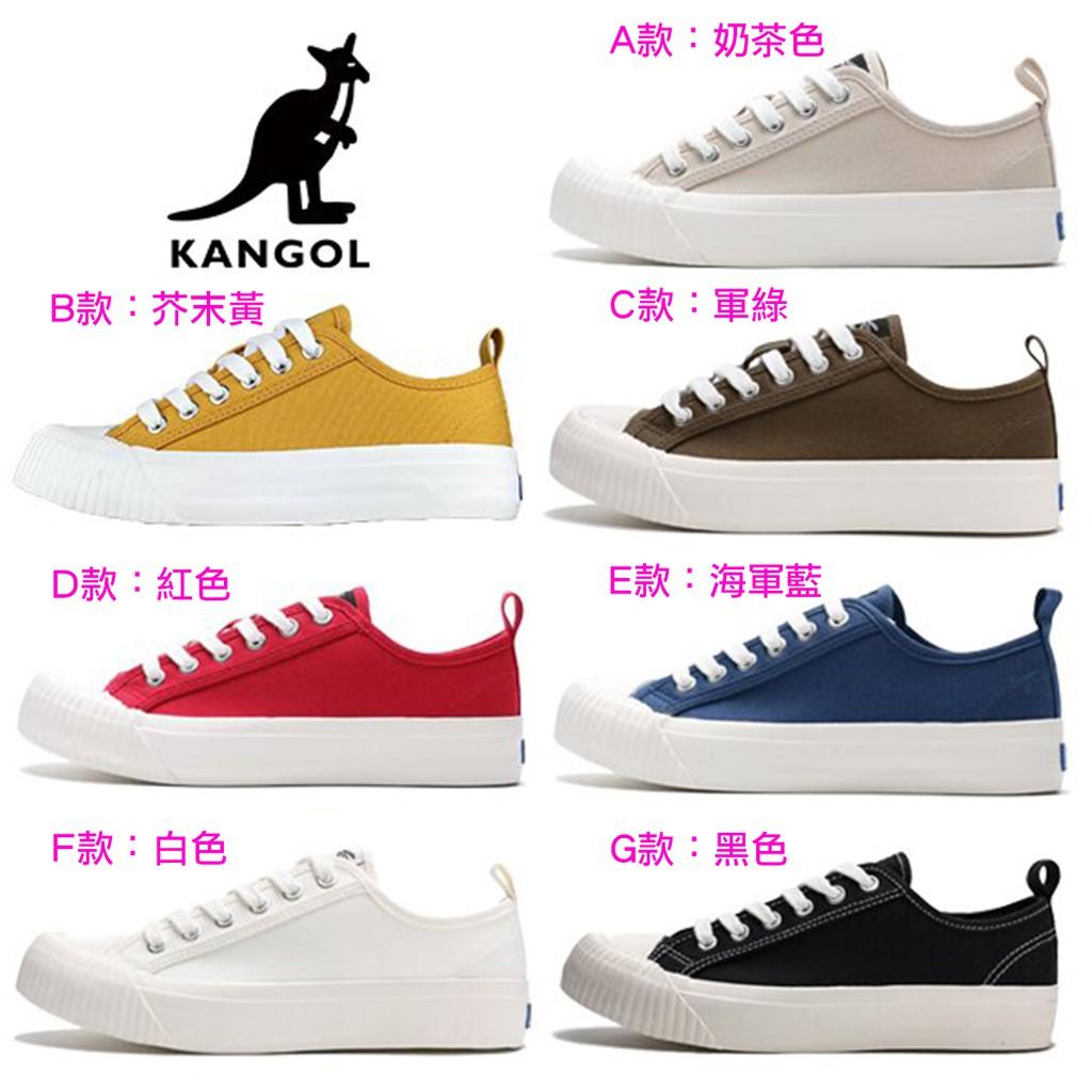 KANGOL 袋鼠 帆布鞋 餅乾鞋 韓系 6952200 黑 白 軍綠 奶茶 黃 藍 紅 舒適 女鞋