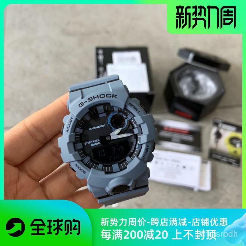 Casio卡西歐 男錶G-Shock雙顯手錶GBA-800UC-2A 800DG qqdO