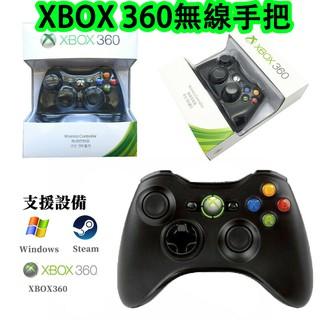 XBOX360 手把 無線 手柄 X360 手把 PC 電腦 遊戲 3D XBOX【原廠微軟全新】 台北市