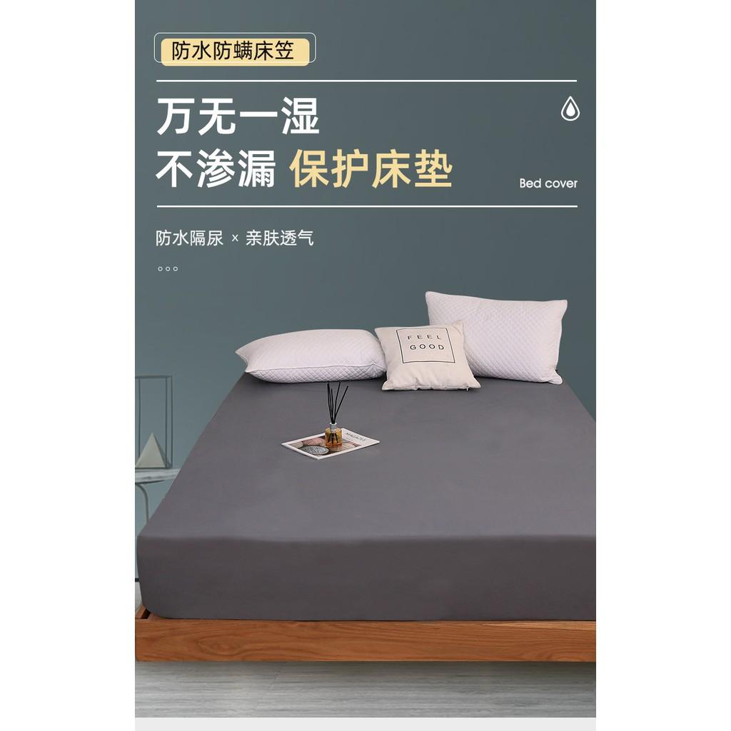 防水透氣防螨保潔墊 超透氣防水床單/床包 /單人/雙人/加大/ 天絲床包式防水保潔墊棉被
