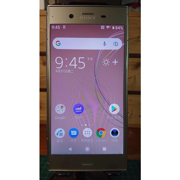 """Sony Xperia XZ1 (附滿版玻璃貼) 金色 二手中古良品手機  5.2"""" G8342"""