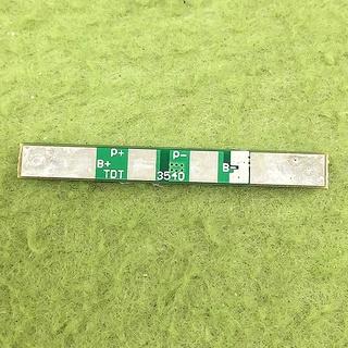 (量大可優)單節雙MOS 3.7V保板護板 帶鐵片可點焊 18650聚合物鋰電池組N4A4  YJ