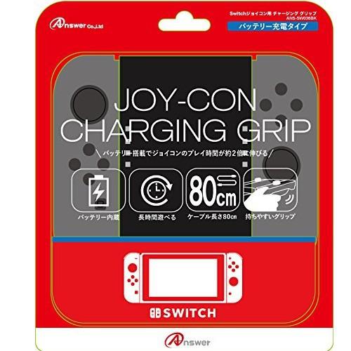 Switch周邊 NS ANSWER Joy-Con用 內建電池式充電握把 簡單裝著 提升2倍電力【魔力電玩】