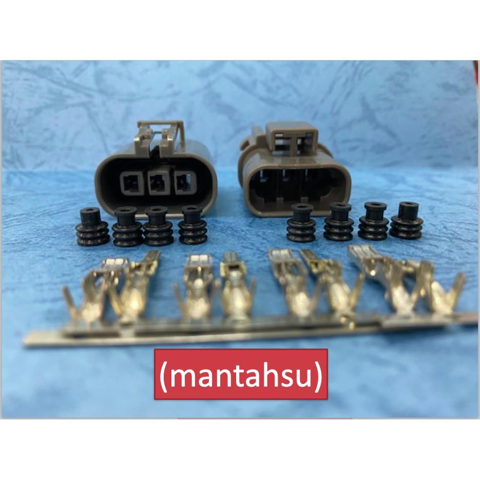(mantahsu)3P NISSAN SENTRA 180 含氧感知器 110型 3孔防水公母頭 +公母端端子+防水栓