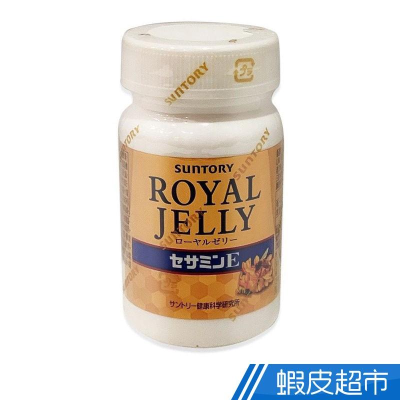 三得利 蜂王乳+芝麻明E 120錠 多瓶組 機能保健 健康補給 日本製造 台灣公司貨 免運 廠商直送 現貨