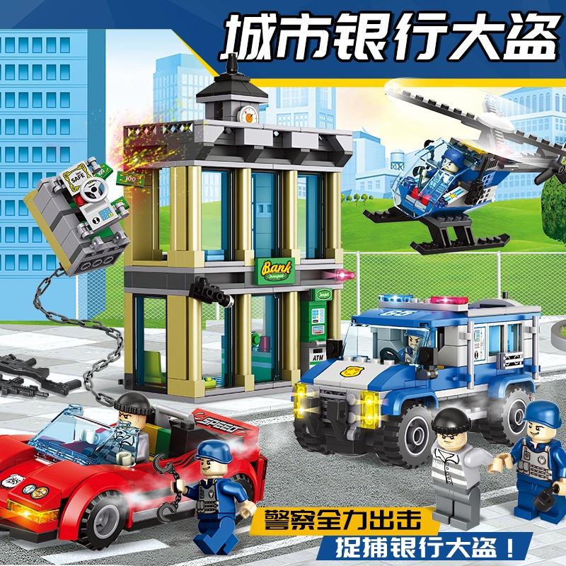 樂高 積木 城市 系列 警察局 警系局 飛機 消防車 汽車 拼裝 益智玩具