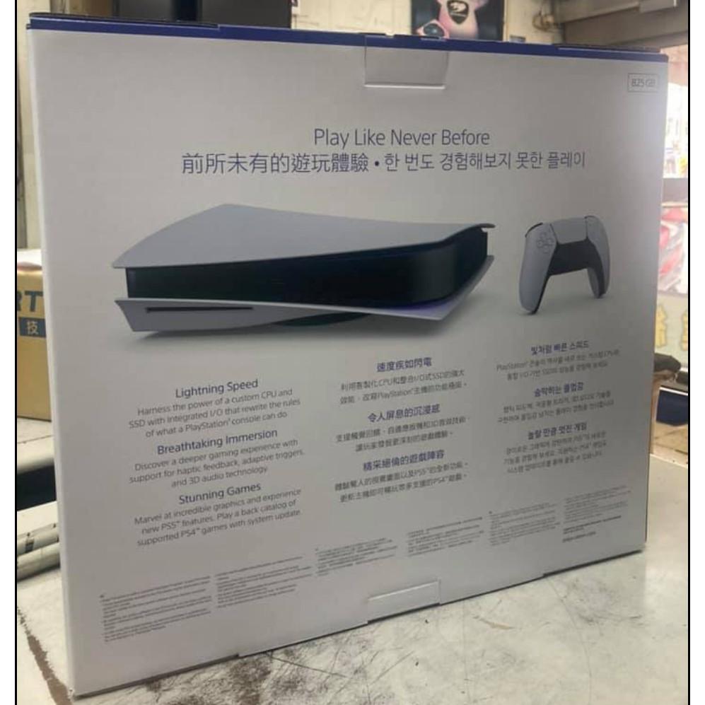 PlayStation 5 主機 (PS5) 實體光碟版 全新未拆封 只有1台(嘉義市面交)