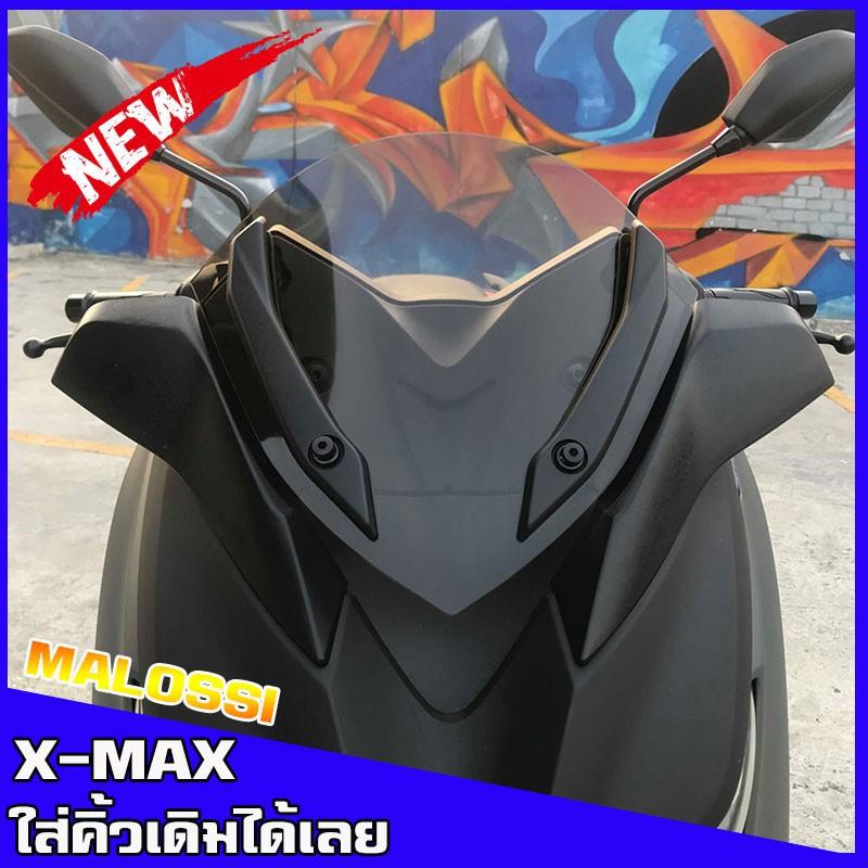 Moto橘皮 XMAX300 風鏡 nmax tmax forza cb300r cb150r cb650r aerox