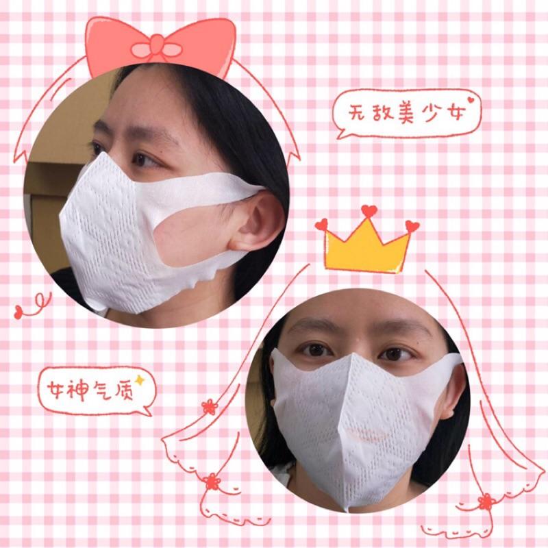 💖辰甯寶貝館💖現貨 台灣製 外銷日本3D立體口罩  防塵口罩