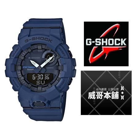 【威哥本舖】Casio台灣原廠公司貨 G-Shock GBA-800-2A 防水抗震運動藍芽錶 GBA-800