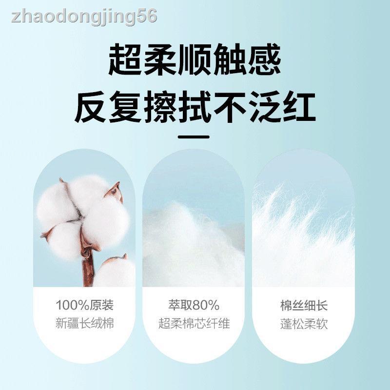 ☑┋✖一次性洗臉巾抽取式加厚純棉柔巾干濕兩用卸妝潔面巾紙家用擦臉巾