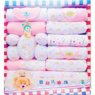 特价【廠家直銷】18件套新生兒禮盒嬰兒禮盒套裝棉滿月鼠年寶寶送禮