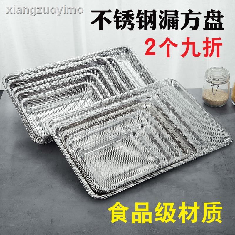 ❁方盤茶盤不銹鋼漏盤深淺密孔不銹鋼304瀝水油盤炸籃濾方盤