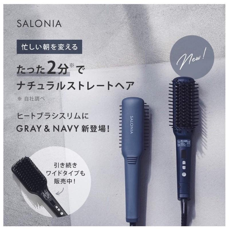 ~UUCat Shop~ 日本進口 熱銷現貨 Salonia 整髮梳 離子梳 溫控梳 造型梳 細版 SL-012BKS