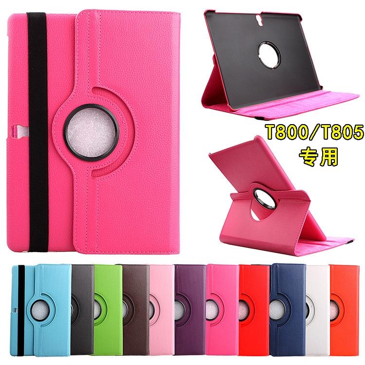 三星Galaxy Tab s 10.5平板皮套T800保護套SM-T805C手機套T805Y殼