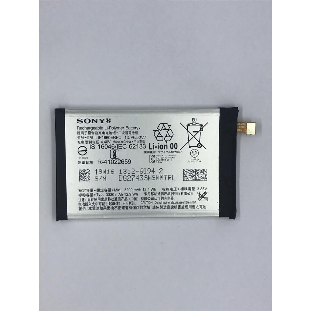 SONY 電池 適用手機型號:Xperia XZ3 型號: LIP1660ERPC全新內置電池