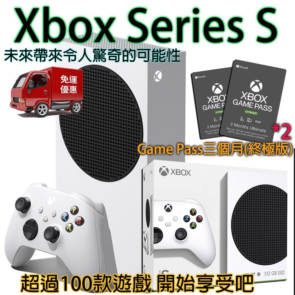 🔶熱銷中 售完不補🔶 微軟Xbox Series X XBOX SERIES S 512G 512GB SSD PS5