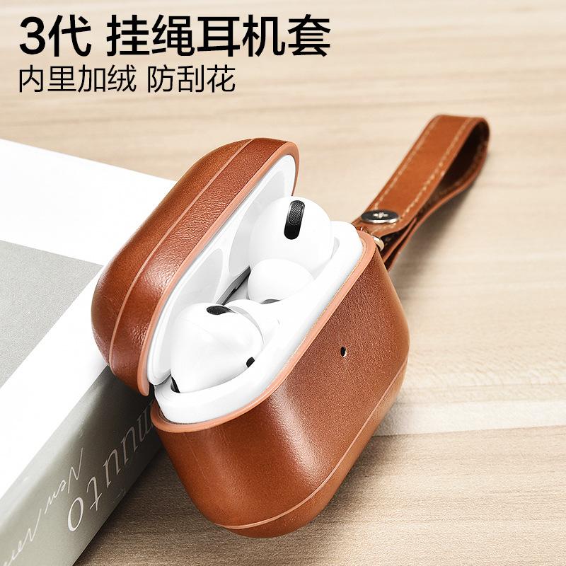 ICARER艾克 適用於蘋果耳機3代保護殼真皮掛繩 AirPods Pro保護套
