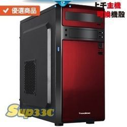微星 Radeon RX5700 GAMIN AMD R5 3600XT【6核 12緒 0K1 電腦 電腦主機 電競主機
